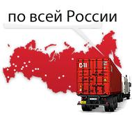 ТЭК Вилар - по всей России