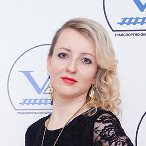 Новак Яна Сергеевна : Менеджер отдела логистики